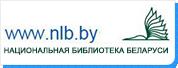 баннер национал библиотека